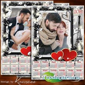 Календарь с фоторамкой на 2019 год для влюбленных - Пусть счастье будет бес ...