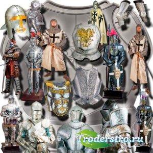 Клипарты на прозрачном фоне - Рыцари и их доспехи