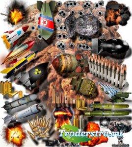 Прозрачные клипарты для фотошопа - Бомбы, патроны, взрывы