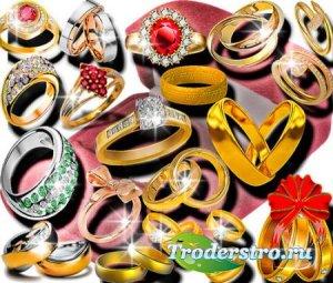 Клип-арты на прозрачном фоне - Золотые кольца