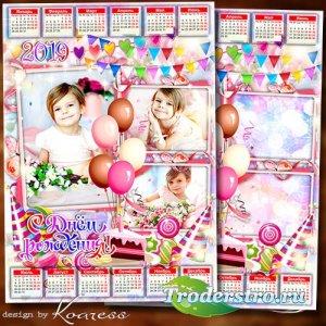 Детский календарь на 2019 год к Дню Рождения - Пусть будет День Рожденья тв ...