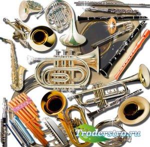 Клипарты без фона - Духовые инструменты