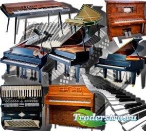 Клипарты для фотошопа - Клавишные инструменты