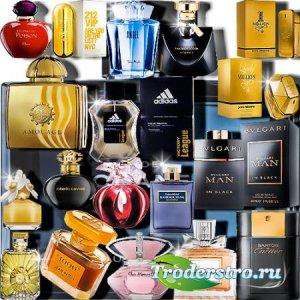 Растровые клипарты - Дорогие парфюмы