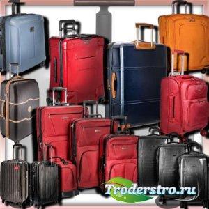 Клипарты для фотошопа - Дорожные чемоданы