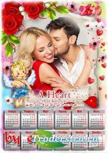 Романтический календарь на 2019 год к Дню Святого Валентина - Самому родном ...
