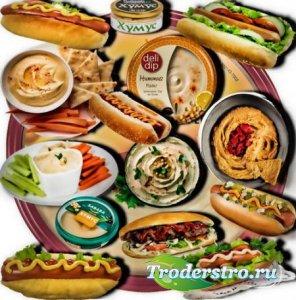 Клипарты для фотошопа - Хумус и хот доги
