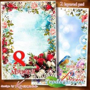 2 многослойные рамки-исходника к 8 Марта - Пусть будет радостной весна