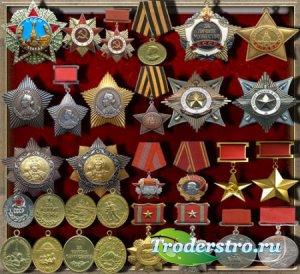 Прозрачные клипарты для фотошопа - Ордена и медали времен СССР