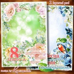 2 многослойные рамки-открытки к празднику 8 Марта - Погоды теплой вам в семье, любви, добра и понимания