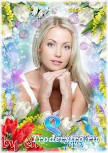 Открытка с фоторамкой к 8 Марта - Весна с охапками цветов пусть постучится  ...