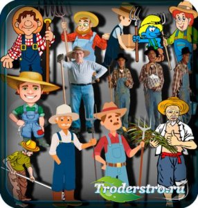 Прозрачные клипарты для фотошопа - Веселый фермер