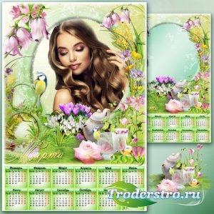 Календарь на 2019 год с рамкой для фото - Весна снимает шторы - Она приходи ...