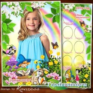 Рамка для детского портрета и виньетка для детского сада с Незнайкой