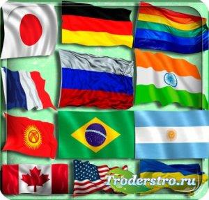 Клипарты для фотошопа - Флаги разных стран