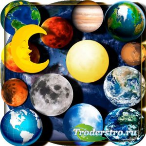 Растровые клипарты - Земля, Луна и Марс