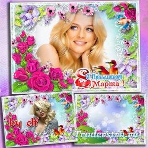 Рамка-открытка для поздравлений – День весны — Восьмое марта