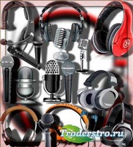 Клипарты без фона - Микрофоны и наушники