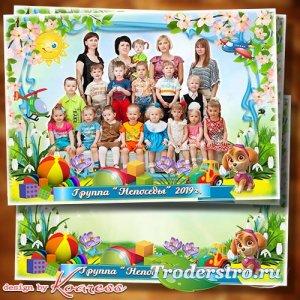 Детская фоторамка для группового фото в детском саду - Детский сад - второй ...