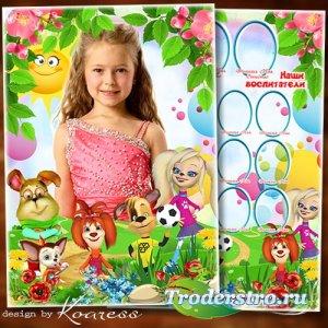 Рамка для детского портрета и виньетка для детского сада с Барбоскиными