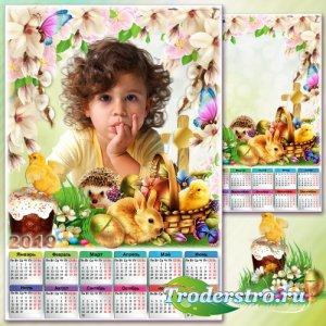 Календарь на 2019 год с рамкой для фото - Весенний светлый день