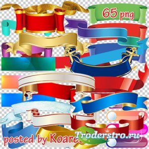 Ленты, баннеры клипарт png - Ribbons, banners png clipart