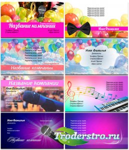 Шаблоны визитных карт для тамады и ведущего праздников
