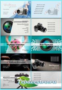 Шаблонs визитных карт для фотошопа - Для фотографа