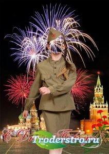 Шаблон psd девочки в военной форме - С Днем Победы
