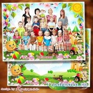 Детская фоторамка для группового фото в детском саду - м
