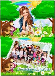 Детский коллаж и рамка для фотографии - Маша и медведь