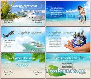 Бесплатные шаблоны визиток для турагентств