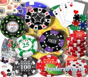 Png клипарты - Игра в покер