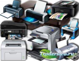 Png клипарты - Печатные принтеры