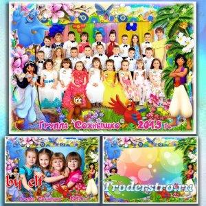 Детская фоторамка для фото группы в детском саду - Наш чудесный детский сад