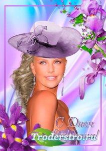 Цветочная рамка для фотографии с Дня Рождения - Ирисы