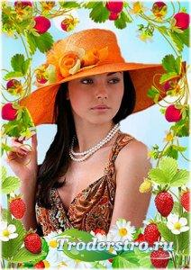 Женская фоторамка - Земляничное лето