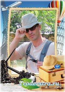 Фоторамка для фотографий с летнего отпуска - Летнее путешествие