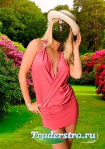 Шаблон psd - Девушка в летнем саду