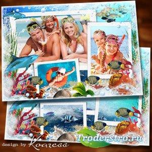 Рамка для коллажа из летних фото - Волну руками обниму, нырну в морскую глу ...