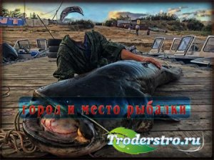 Мужской фотошаблон - Чудо рыбалка