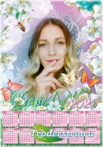 Календарь psd на 2019, 2020 год - Летняя  цветочная полянка