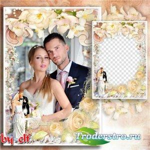 Рамка для свадебных фото – Пусть счастье льётся полной чашей