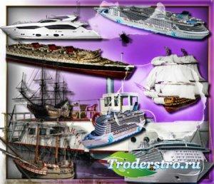 Png клипарты для фоторамки - Морские корабли