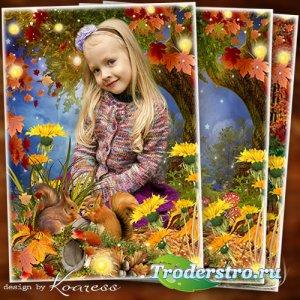 Осенняя рамка-коллаж для детских портретов - Хлопотуньи белочки
