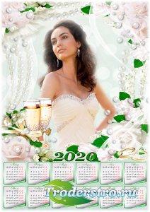 Свадебный календарь на 2020 год - Жемчуг для невесты