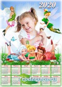 Настенный календарь с рамкой под детское фото - На отдыхе с феями
