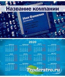 Визитная карта psd и карманный календарь на 2020 год - Компьютерные услуги