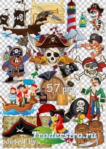 Клипарт png - Пиратская вечеринка