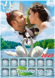 Календарь на 2020 год с рамкой-вырезом под свадебную фотографию - Лебединая ...